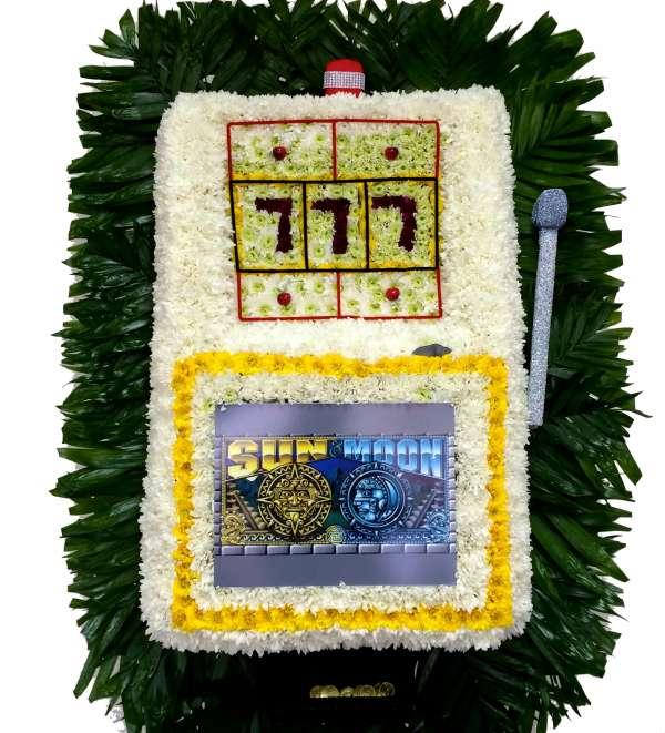 Slot Machine W/ Logo